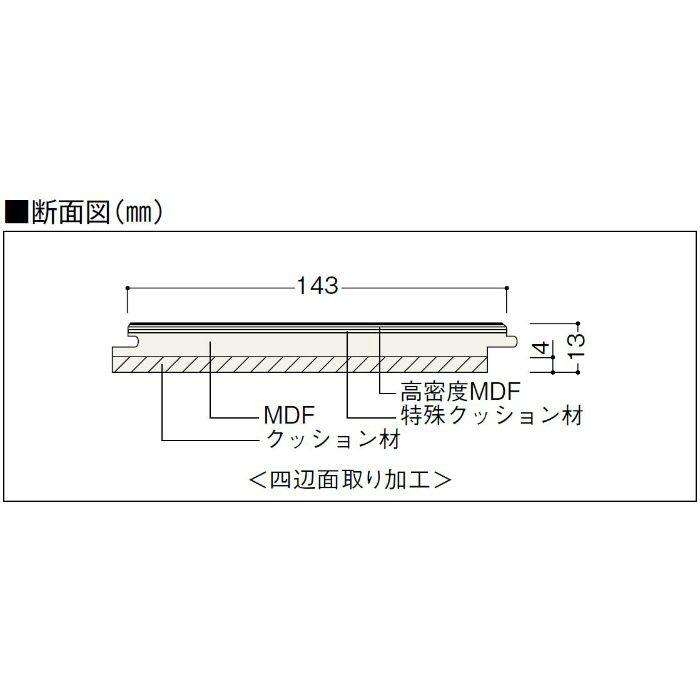 SKNS2-PA 衝撃吸収フロア ネクシオ NEXシート貼り 上履用 施設用 13mm厚 メープル柄 ペール色【地域限定】