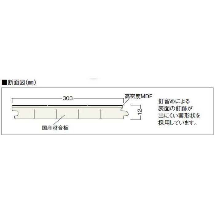 JRF2YS1-WT ラスティック フェイス・Jベース 2本溝タイプ 上履用 12mm厚 ウォールナット【地域限定】