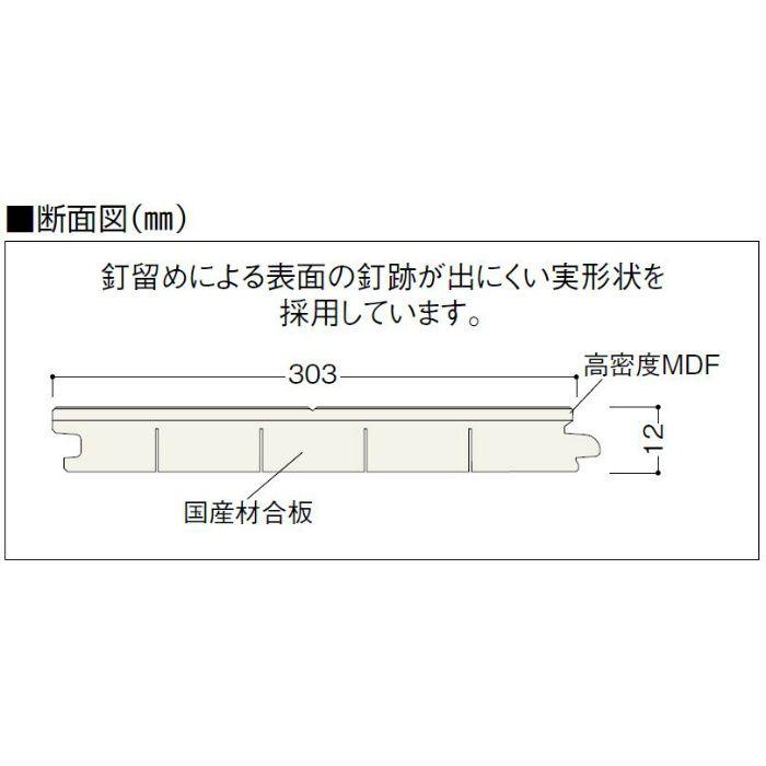 JNFS1-ME ナチュラルフェイスS・Jベース 1本溝タイプ 上履用 12mm厚 チェリー ミディアム色【地域限定】