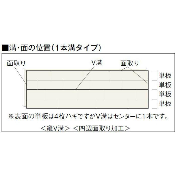 JNFS1-DA ナチュラルフェイスS・Jベース 1本溝タイプ 上履用 12mm厚 ウォールナット ダーク色【地域限定】