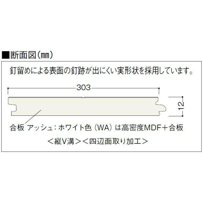 NFS1-LT ナチュラルフェイスS 1本溝タイプ 根太・上履用 12mm厚 エルム ライト色【地域限定】