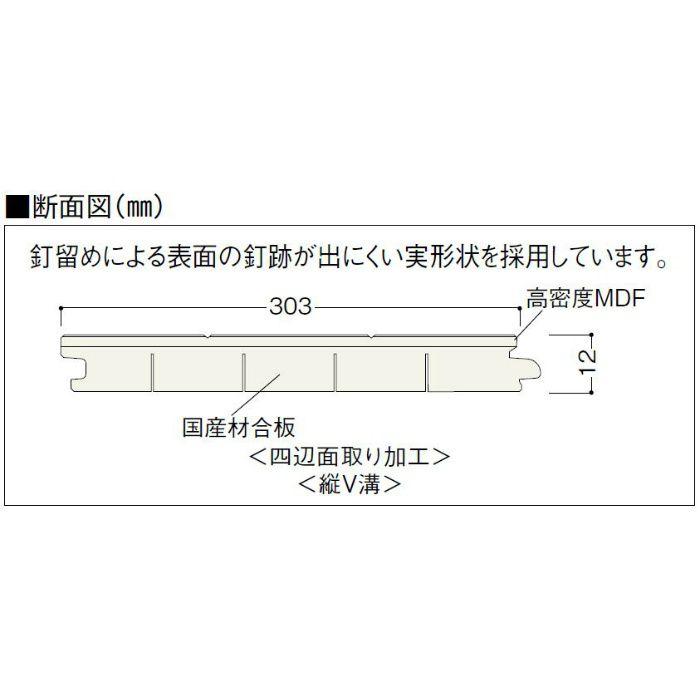 JS2-ME Jシルキー 2本溝タイプ かば 上履用 12mm厚 源平かば ミディアム色【地域限定】
