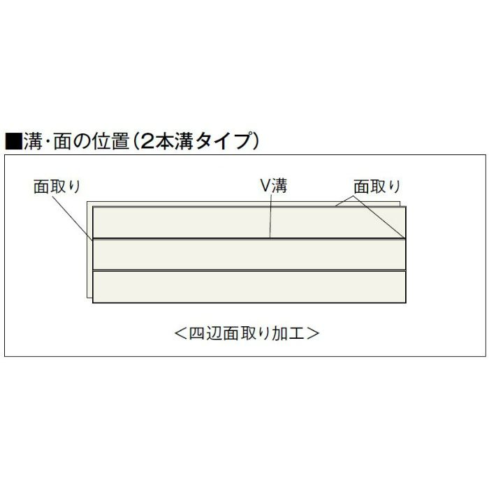 JS2-DA Jシルキー 2本溝タイプ かば 上履用 12mm厚 源平かば ダーク色【地域限定】