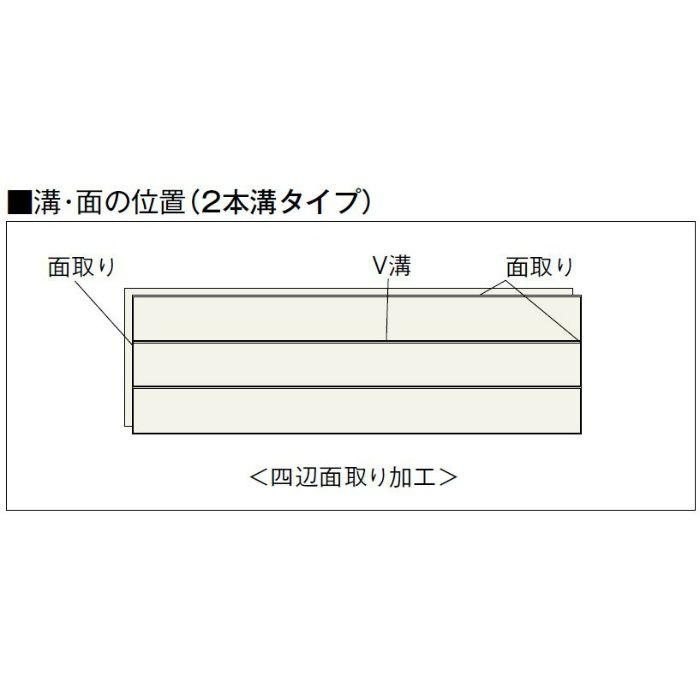 JS2-BJ Jシルキー 2本溝タイプ かば 上履用 12mm厚 源平かば ベージュ色【地域限定】