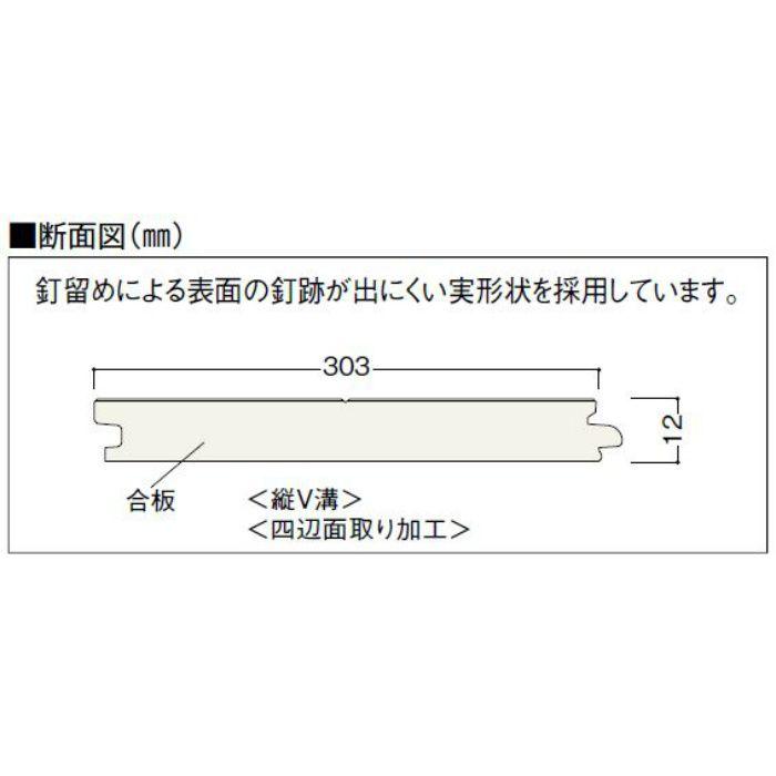 EVS1-PA エブリステージS 1本溝タイプ かば 根太・上履用 12mm厚 かば ペール色【地域限定】