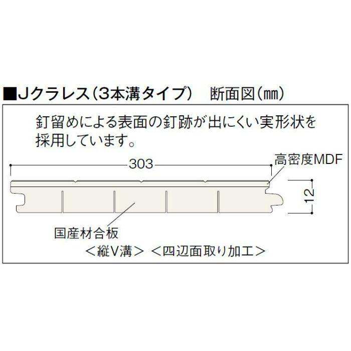 JC-LT Jクラレス 3本溝タイプ かば 上履用 12mm厚 源平かば ライト色【地域限定】