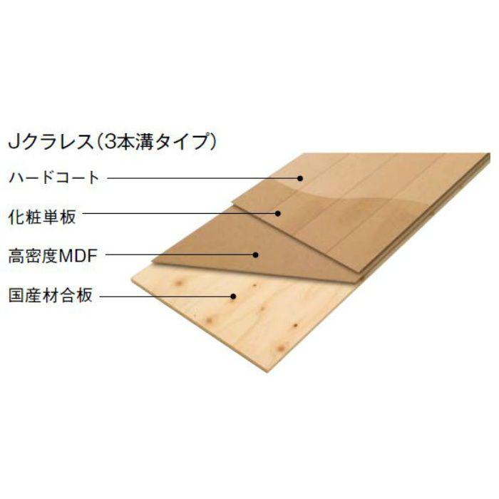 JC-DA Jクラレス 3本溝タイプ かば 上履用 12mm厚 源平かば ダーク色【地域限定】