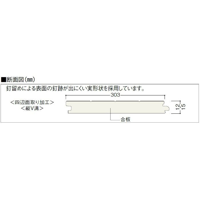 NK15-KC Nクラレス15 3本溝タイプ なら 根太・上履用 15mm厚 なら カインドチェリー色【地域限定】