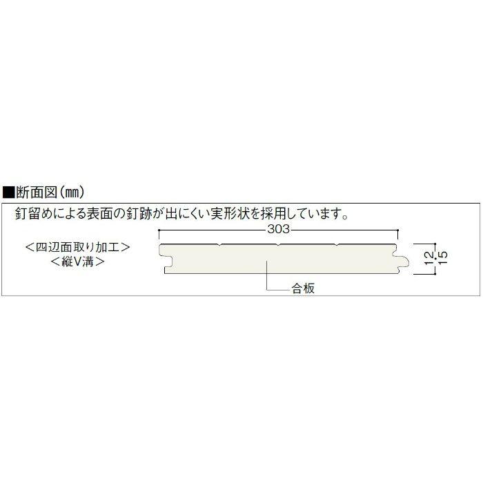 NK15-N Nクラレス15 3本溝タイプ なら 根太・上履用 15mm厚 なら ナチュラル色【地域限定】