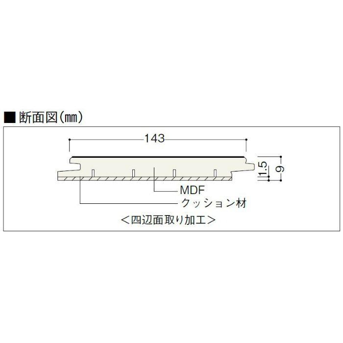 NWJS2-LT ネクシオ ウォークフィット 直貼りフロア NEXシート貼り 上履用 9mm厚 オーク柄 ライト色【地域限定】