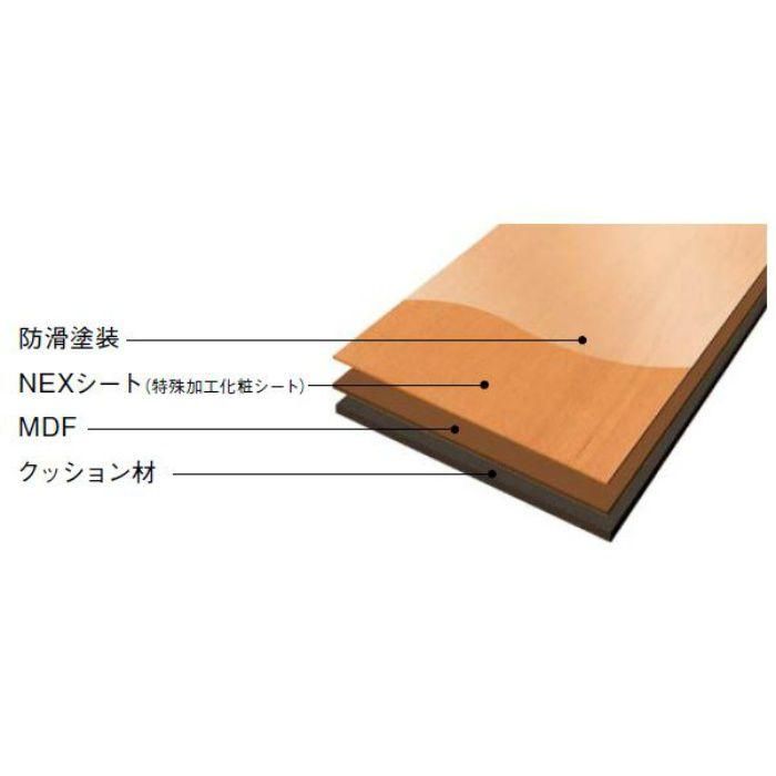 NWJS2-DA ネクシオ ウォークフィット 直貼りフロア NEXシート貼り 上履用 9mm厚 ウォールナット柄 ダーク色【地域限定】