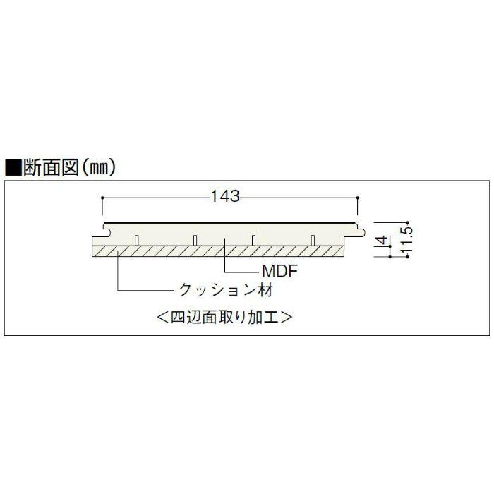 NW45S2-RDA ネクシオ ラスティック45 防音フロア NEXシート貼り 上履用 11.5mm厚 ラスティックウォールナット柄 ダーク色【地域限定】