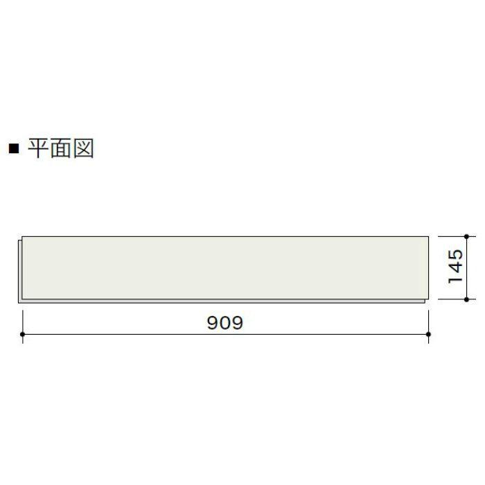 HLPW0002L4N2 ライブナチュラル ネダレス145(L-45) ブラックウォルナット 1Pタイプ145mm【地域限定】