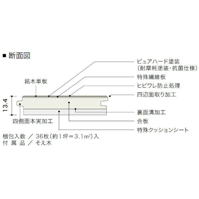 HLP0017L4K ライブナチュラル ネダレス95(L-45) ハードメイプル 1Pタイプ95mm【地域限定】
