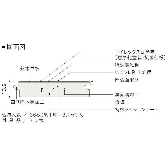 HLS20017N2 ライブナチュラル ネダレス95(L-40) ハードメイプル 1Pタイプ95mm【地域限定】