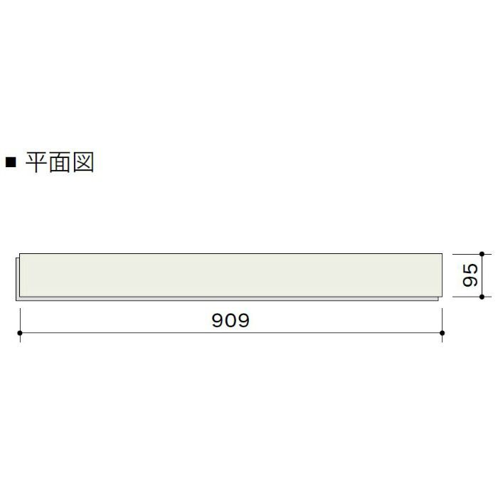 HLS20005N2 ライブナチュラル ネダレス95(L-40) オーク 1Pタイプ95mm【地域限定】