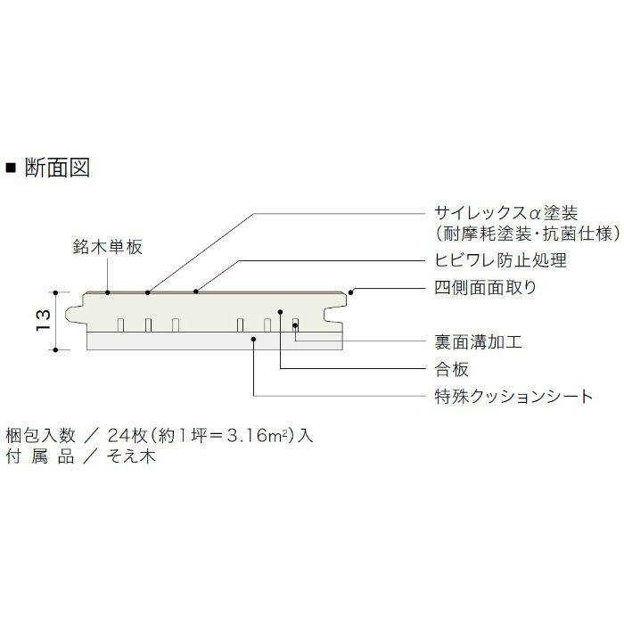 HLBF0002L4K ライブナチュラル ネダレスHLBF(L-45) ブラックウォルナット 2Pフラットタイプ145mm【地域限定】