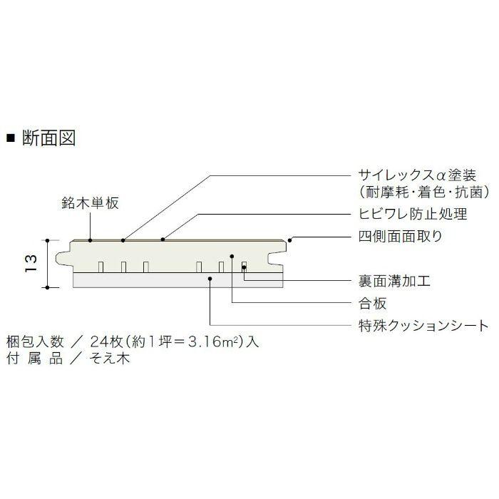 HLBFA2405L4KA エアリス-α ネダレスHLBF(L-45) ミストグレー色 2Pフラットタイプ145mm【地域限定】
