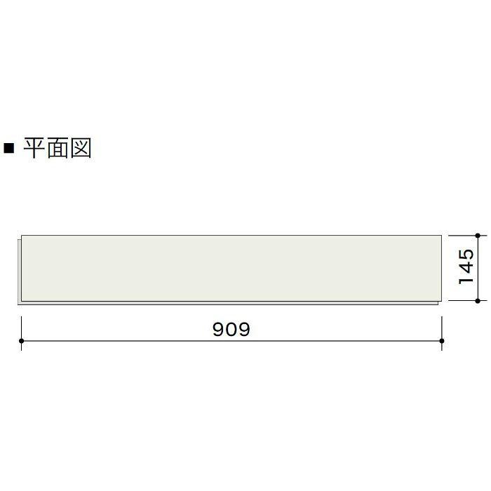 HRTS510L4K アネックス ST直貼り(L-45) Eモカナット柄 1Pタイプ145mm【地域限定】