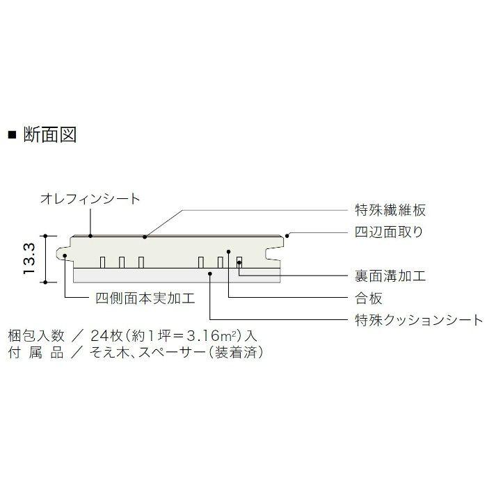 HRTS511L4K アネックス ST直貼り(L-45) Bナット柄 1Pタイプ145mm【地域限定】