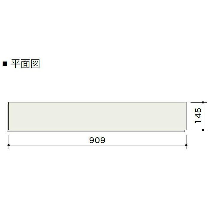 URHA502R アネックス 直貼りレイヤーシステム(L-45) EBオレフィン ナット柄 1Pタイプ145mm【地域限定】