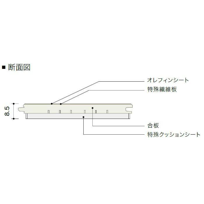 URHA506R アネックス 直貼りレイヤーシステム(L-45) EBオレフィン ホワイトマロン柄 1Pタイプ145mm【地域限定】
