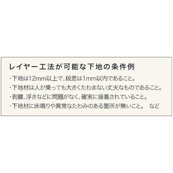 HSP30017 ライブナチュラル スーパー6 ハードメイプル 3Pタイプ303mm【地域限定】