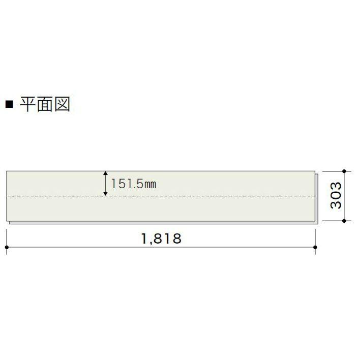 HST2S510 アネックス ST-Sスーパー6 Eモカナット柄 2Pタイプ303mm【地域限定】