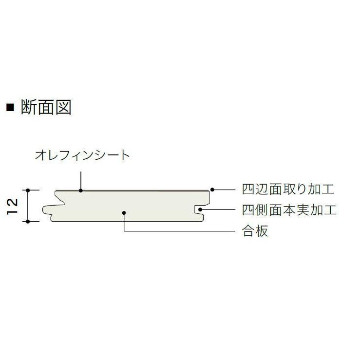 HAS1A903E アネックス サニタリー グレースセルペ柄 303mm【地域限定】