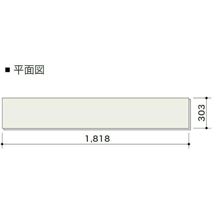 HAS1TA01E アネックス サニタリー ビアンコカララ柄 303mm【地域限定】