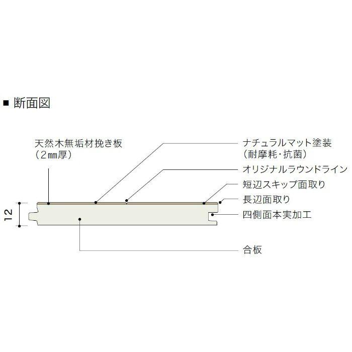PMT3KJ02 ライブナチュラル プレミアム STANDARD ブラックウォルナット 3Pタイプ303mm【地域限定】