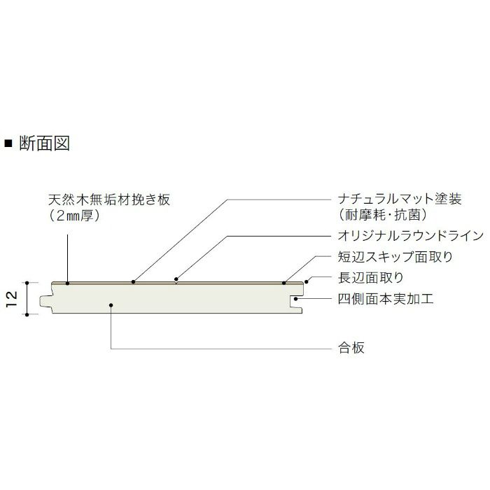 PMT3KJ05 ライブナチュラル プレミアム STANDARD オーク N-45° 3Pタイプ303mm【地域限定】
