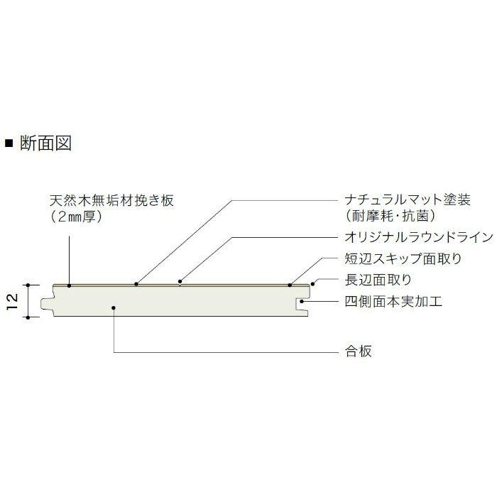 PMT2KJ05RY ライブナチュラル プレミアム RUSTIC オーク N-45° 2Pタイプ303mm【地域限定】