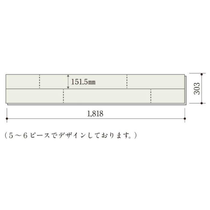 PMT2M0205BY ライブナチュラル プレミアム MOMENT ブラン 2Pタイプ横溝なし【地域限定】