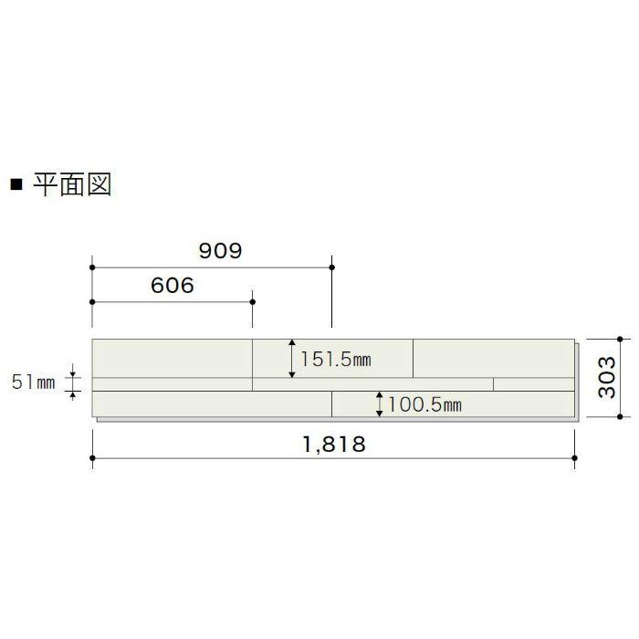 PDTAAKJ05 ライブナチュラル プレミアム nendo collection/amida オーク N-45° 303mm【地域限定】