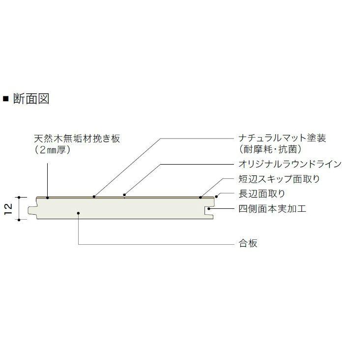 PMT3KJ05B ライブナチュラル プレミアム BRUSH オーク N-45° 3Pタイプ303mm【地域限定】