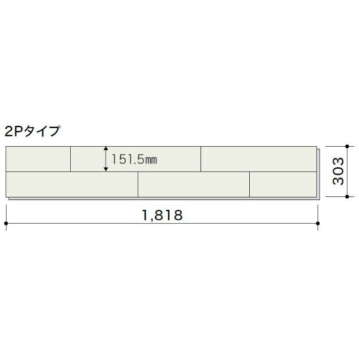 HVN2002WNMP ライブナチュラルプラス ブラックウォルナット 2Pタイプ303mm【地域限定】