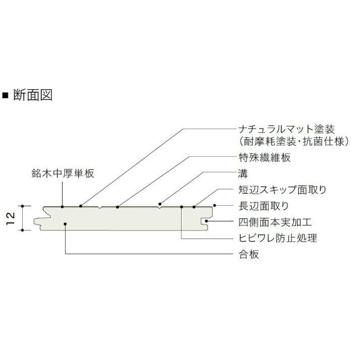 HVN30005MP ライブナチュラルプラス オーク 3Pタイプ303mm【地域限定】