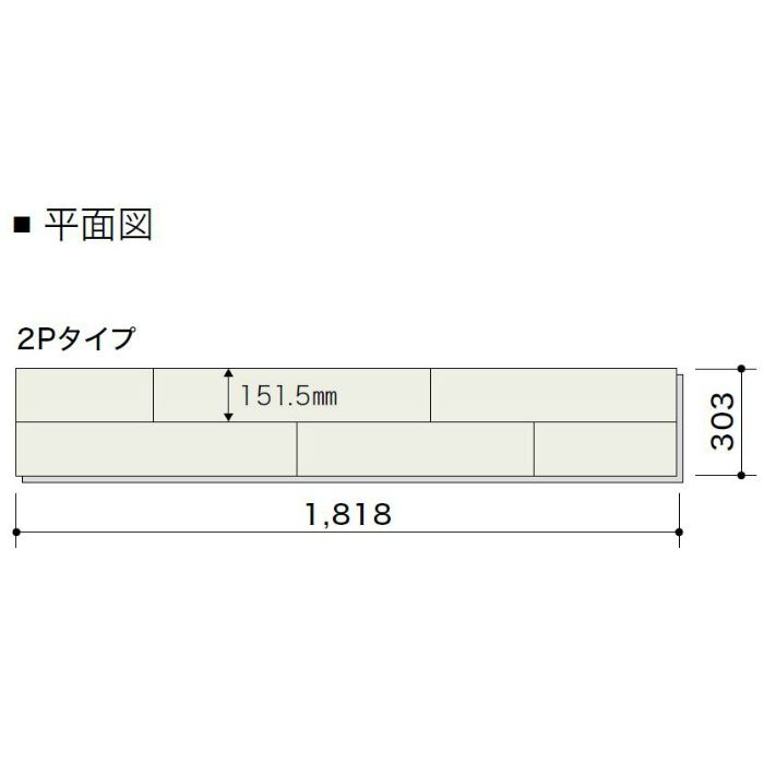 HTP20047M ライブナチュラル ピュアハード塗装 シカモア 2Pタイプ303mm【地域限定】