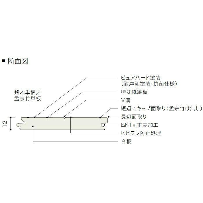 HTP20005M ライブナチュラル ピュアハード塗装 ホワイトオーク 2Pタイプ303mm【地域限定】