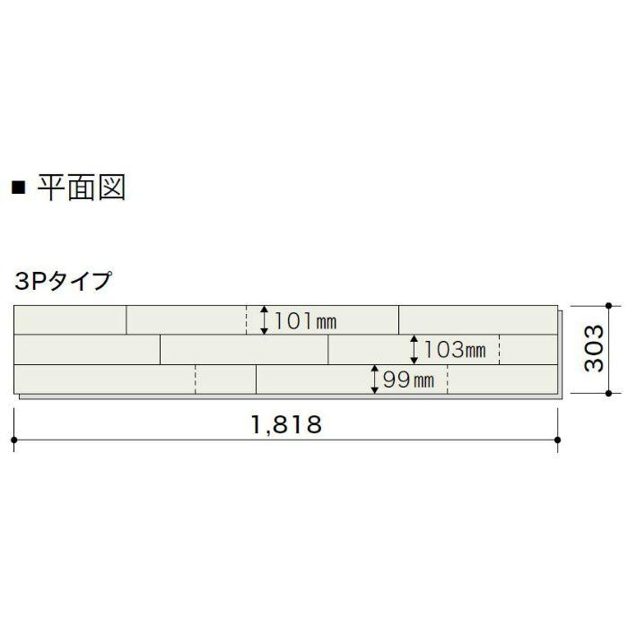 HTP30037NM ライブナチュラル ピュアハード塗装 カリン 3Pタイプ303mm【地域限定】