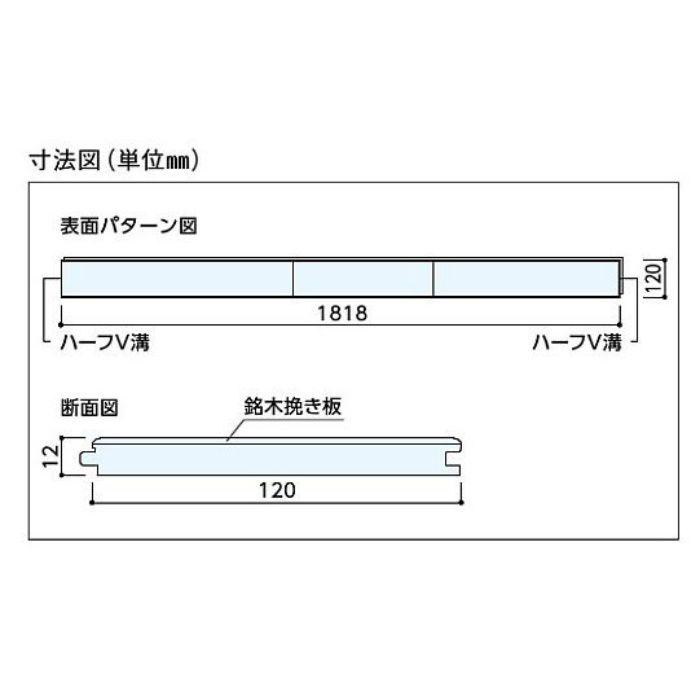 FFHB20MP-12A12N ルシードEX メイプル 12mm厚 【地域限定】