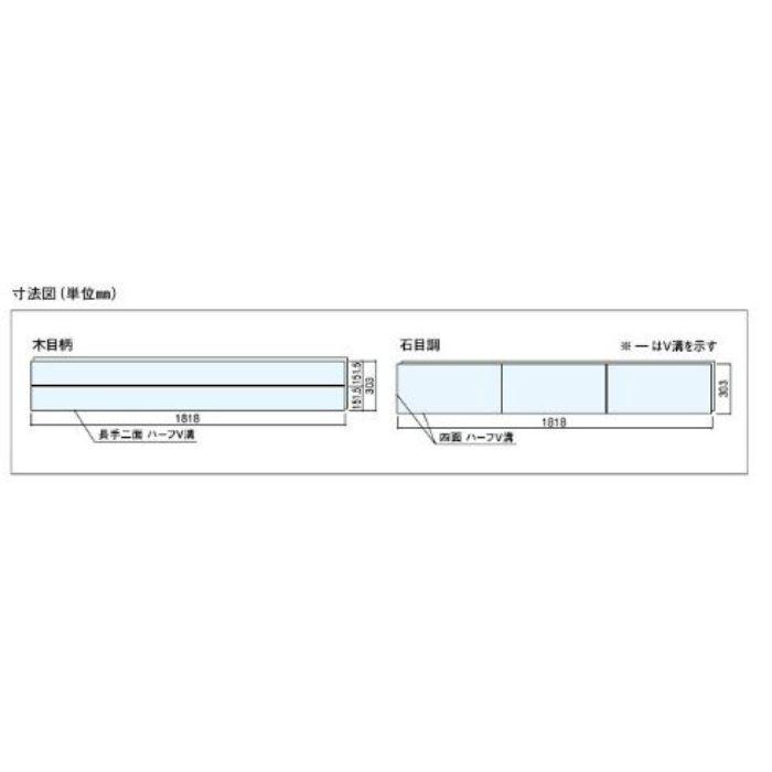 FF11AB-25T ベリッシュシストS-J オーク 12mm厚 【地域限定】
