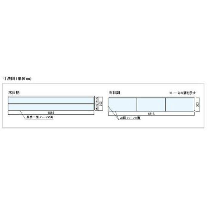 FF11UB-25T ベリッシュシストS-J ウォルナット 12mm厚 【地域限定】