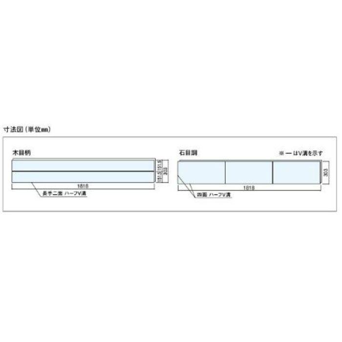 FF11SB-25T ベリッシュシストS-J ウォルナット 12mm厚 【地域限定】