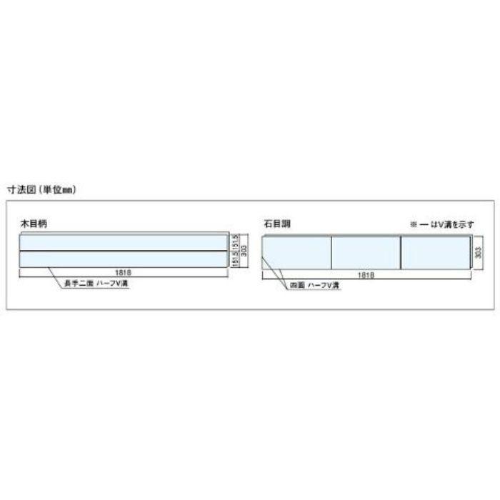FF11MB-25T ベリッシュシストS-J メイプル 12mm厚 【地域限定】