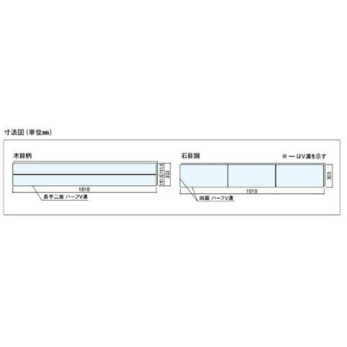 FF11CB-25T ベリッシュシストS-J チェリー 12mm厚 【地域限定】