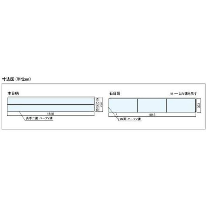 FF11NC-25T ベリッシュシストS-J ウォルナット 12mm厚 【地域限定】