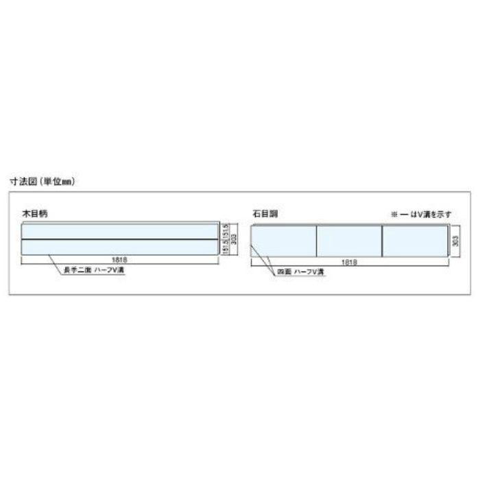 FF11AC-11T ベリッシュシストS-J アラベスカート 12mm厚 【地域限定】