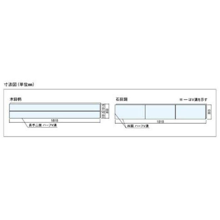 FF11ML-11T ベリッシュシストS-J マーブル 12mm厚 【地域限定】